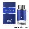 Plava boca parfema Montblanc Explorer Ultra Blue pored originalne kutije
